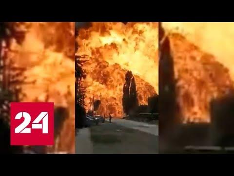Мощнейший взрыв прогремел на газовой заправке в Чечне - Россия 24