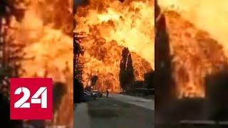 Смотреть видео Мощнейший взрыв прогремел на газовой заправке в Чечне - Россия 24 онлайн