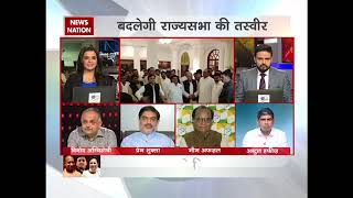 News Nation Special: Who will come out on top in Rajya Sabha Elections in Uttar Pradesh?