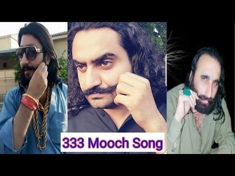 333 Don Farukh Khokhar Mooch New Song 2018
