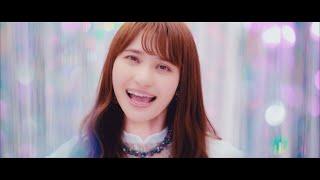 中島 愛ベストアルバム新曲「Love! For Your Love!」(Short Ver.)MV