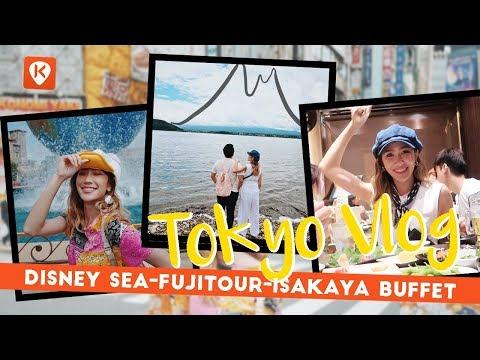 [-tokyo-vlog-]-ทดลองใช้แอพ-klook-เที่ยวสวนสนุก-disney-sea,-mt.fuji,-ร้านอิซากายะบุฟเฟ่ต์!-l-dujdow