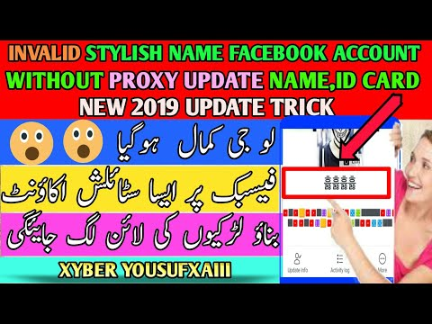 Invalid+Stylish Name Facebook id||Without proxy,Without id card