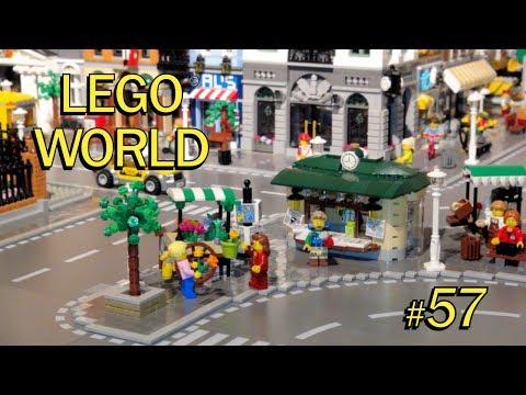 LEGO WORLD (57) - Brick Avenue [7]