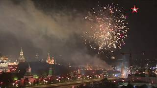 В Москве прогремел грандиозный салют в честь Великой Победы