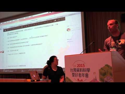 g0v tw hackath15n   提案   TaipeiTimes特寫報告   2015資料科學黑客松