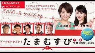 ミュージカル界の貴公子!井上芳雄さんが登場! ファンのみなさんの出待...