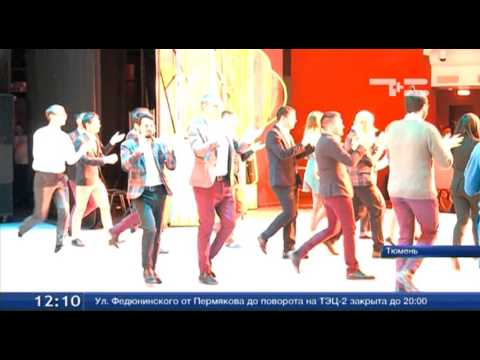 Кубок губернатора остался в Тюмени