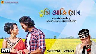 Tumi Aji Mur | Zubeen Garg | Diganta Kakati |  Gunjan | Sanyukta | Rupjyoti | Assamese Song 2021