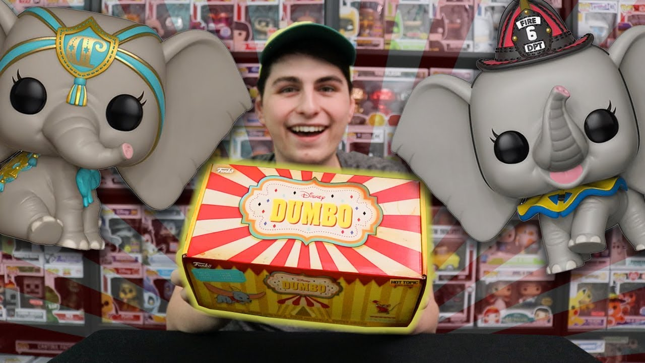2019 Dumbo RS - Dumbo Exclusive Collector Box