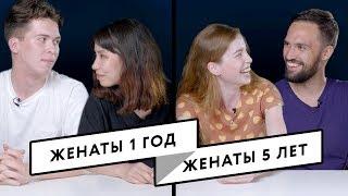 Пары, женатые 1–15 лет, отвечают, простить ли измену, сколько нужно секса и что их бесит | Секреты