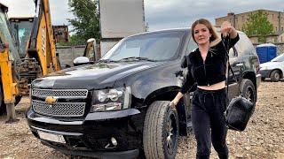 Пытаюсь КУПИТЬ ЖИВОЙ Chevrolet Tahoe за 1 000 000 рублей