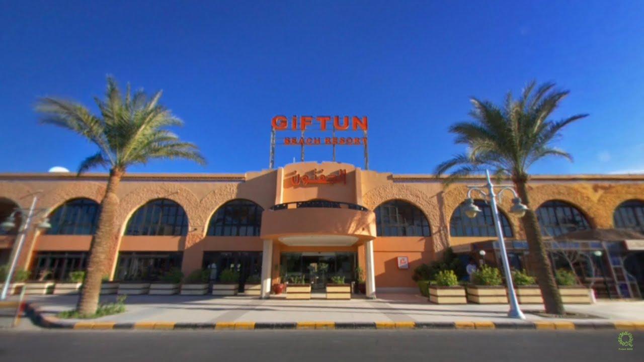 Giftun Azur Resort Hurghada Youtube