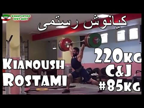 Kianoush Rostami (IRI, 85KG) | کیانوش رستمی | Olympic Weightlifitng Training | Motivation