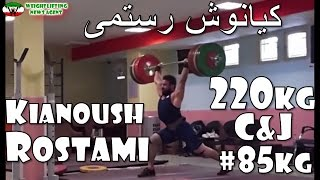 Kianoush Rostami (IRI, 85KG)   کیانوش رستمی   Olympic Weightlifitng Training   Motivation