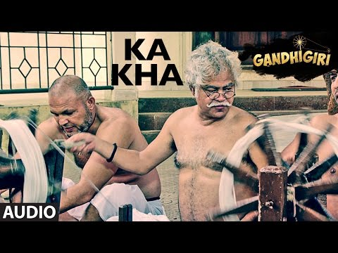 KA KHA Full Audio Song | Gandhigiri | Shivam Pathak | T-Series
