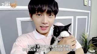 [ENG/CC] Cat Butler's Brag - Ep. 1 with Kim Yongguk