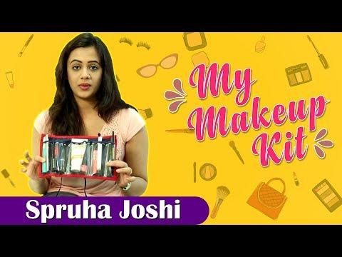 Spruha joshi's Makeup Kit   Marathi...