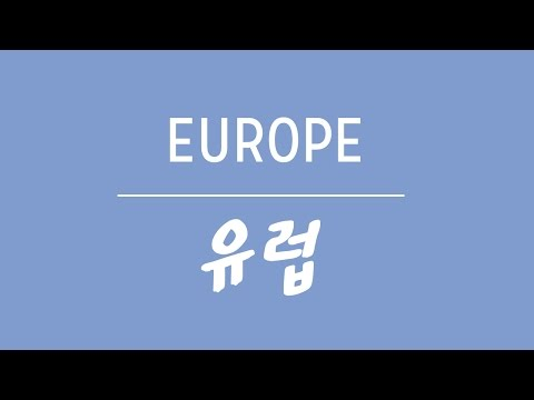 [1000 Days with BTS Project] International ARMY Fan Video: Europe 국제적인 아미 응원 영상: 유럽