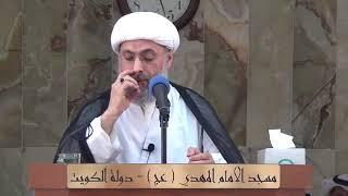 لماذا يأخذ السيد السيستاني برأي الفلكيين بالخسوف ولا يأخذ برأيهم في الهلال - الشيخ عبدالله دشتي