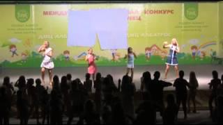 Танец Пицца(Болгария, лето 2012. ДМЦ Альбатрос., 2012-12-28T10:28:02.000Z)