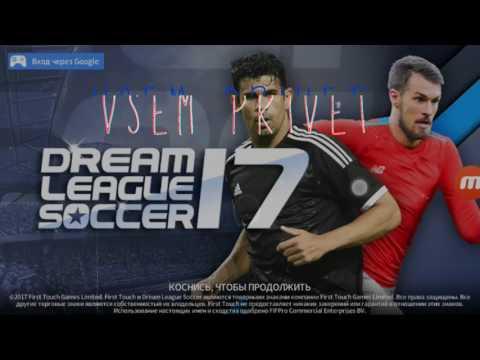 Как в dream league soccer поменять логотип