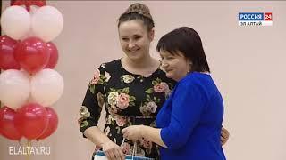 В Горно-Алтайске состоялось торжественное закрытие Недели педагогического мастерства