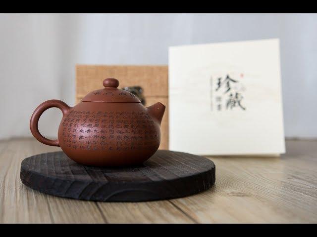 「品藏 中國宜興紫砂系列 心經西施壺|哎喔選好物」