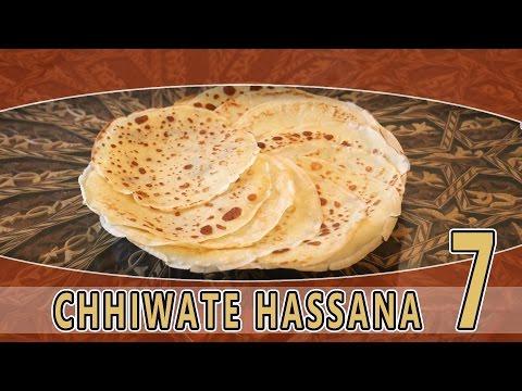 crêpe-recette-facile-avec-chhiwate-hassana-كريب-وصفة-سهلة