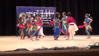 Avik Madura Kulunga Dance