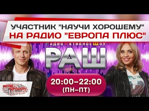 РУССКИЕ-ТВ онлайн - Смотреть ТВ онлайн - ТВ в интернете