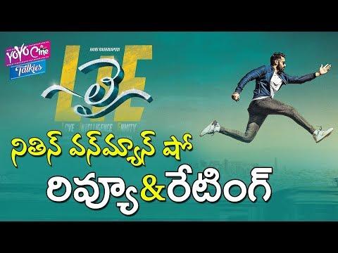 Lie Movie Review & Rating   Nithiin   Megha Akash   Arjun Sarja   YOYO Cine Talkies