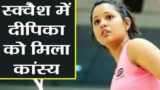 Asian Games 2018: Dipika Pallikal wins Bronze Medal in squash   वनइंडिया हिंदी