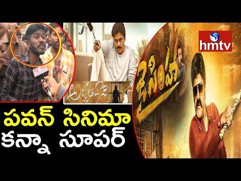 Nandamuri Balakrishna Fans Feeling Happy about JAI Simha Movie   Guntur   hmtv