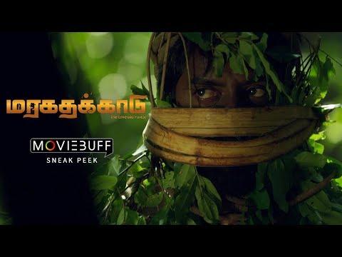 Maragathakkaadu - Moviebuff Sneak Peek |...