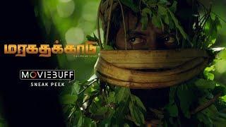 Maragathakkaadu Moviebuff Sneak Peek | Ajay, Raanchana | Mangaleswaran