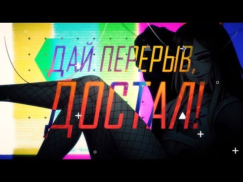 【j.am】 GIVE ME A BREAK STOP NOW【RUS Cover】