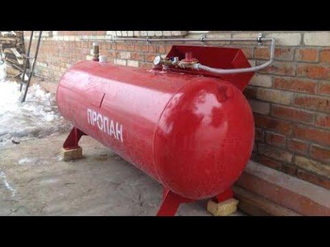 Емкости для газа