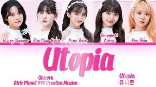 Download lagu Unicorn Utopia Girls Planet 999 Creation Mission 걸스플래닛999 가사 Han Rom Eng