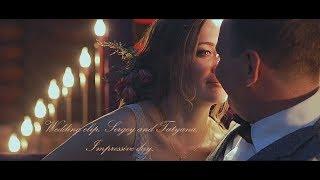 Свадебный клип. Сергей и Татьяна.