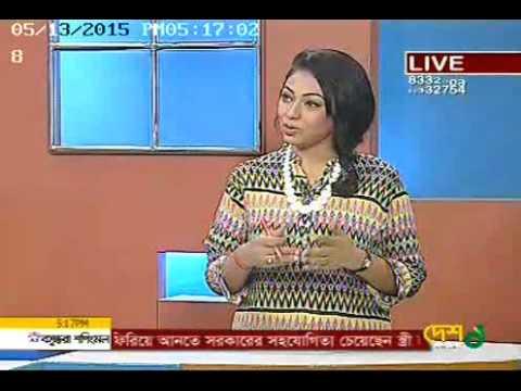 Pathshala Munem Wasif Desh TV April 2015