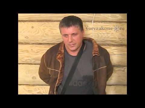 вор в законе Игорь Глазнев (Вова Питерский); 06.03.2009