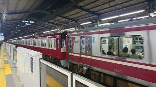 京急1000形 1457編成+1009編成 京急川崎駅到着発車