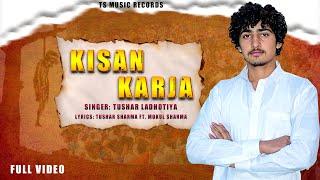 Download KISAN KARJA : Tushar Ladhotiya   Mukul Sharma   Gagan Haryanvi   New Haryanvi Kisan Song 2021