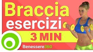 Braccia Toniche in 3 Minuti - Esercizi per Dimagrire e Tonificare le Braccia