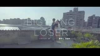 ???(Nine) ??? (shi shi) Cover BIGBANG-LOSER?