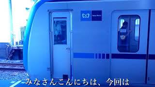 西葛西駅 東京メトロ東西線