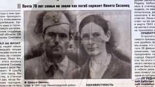 Владимир Захаров и Рок-Острова - Журавли