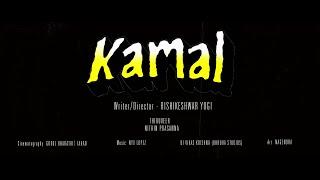 Kamal Telugu Movie Pitch Trailer | FilmyFocus.com