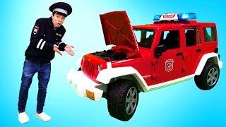 Машинки для мальчиков — Bruder: пожарный джип и другие машинки